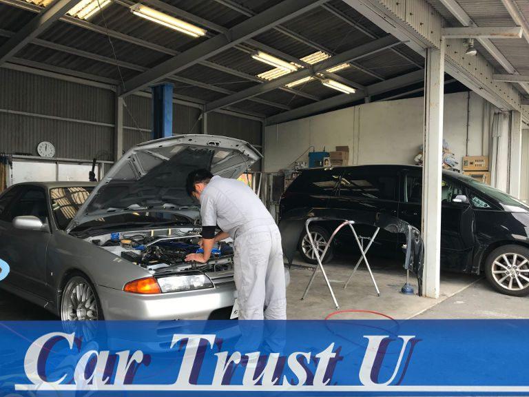 """地域密着型<br class=""""br-sp"""" />自動車修理工場<br class=""""br-sp"""" /> Car Trust U"""