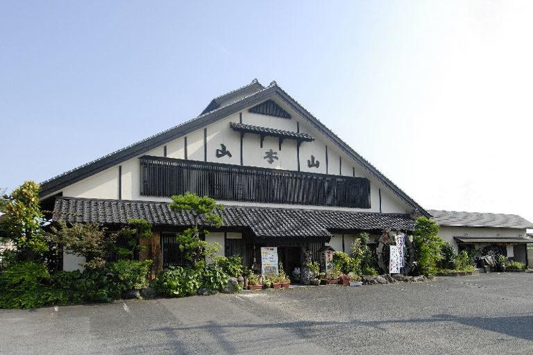 ドライブイン山本山