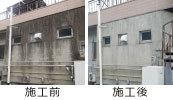 外壁メンテナンス百武総建