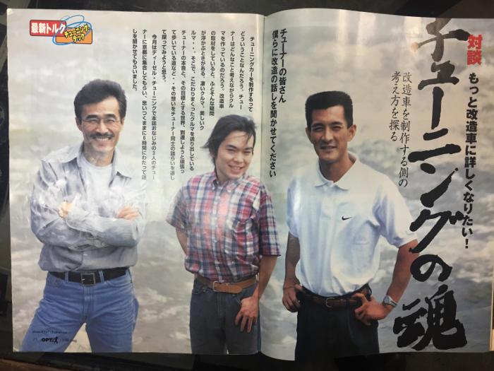 KRD亀屋自動車紹介記事