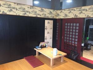 錦城 水巻店