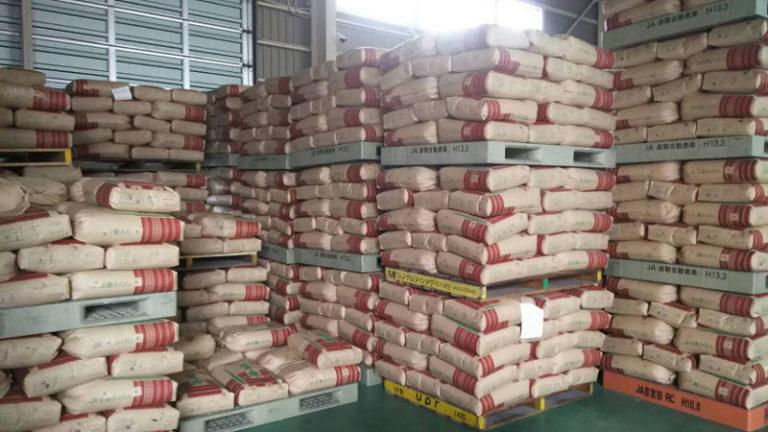 米穀販売卸白石商業大型倉庫