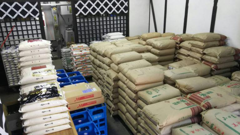 米穀販売卸白石商業店内