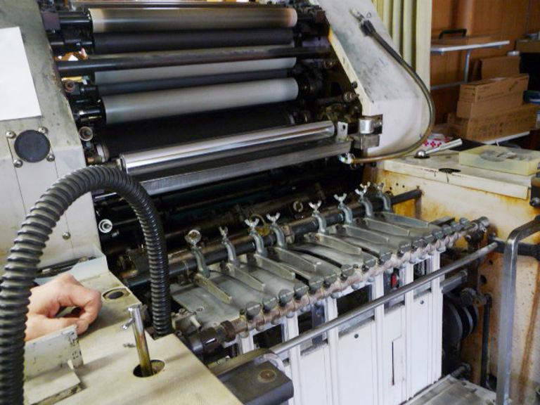 事務関連の印刷物が得意な 水巻印刷所