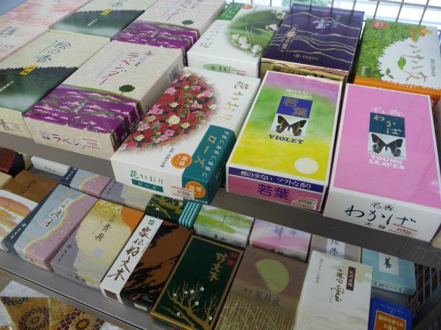 芳賀仏壇店