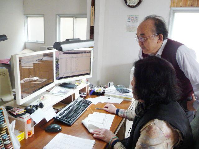 片山和博税理士事務所
