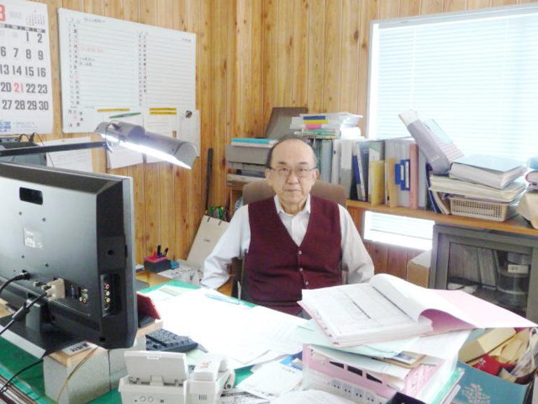 相続・事業承継が得意な 片山和博税理士事務所