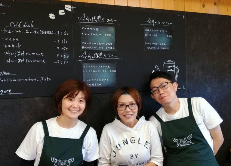 cafewindfarm