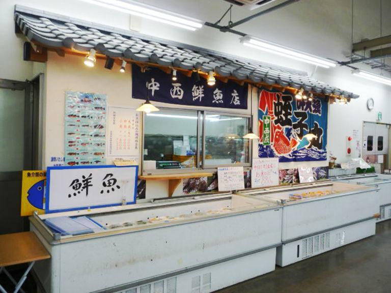 JAやさい畑みずまき店の 中西鮮魚店