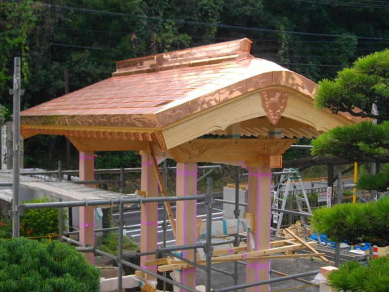 水巻板金銅板工事2