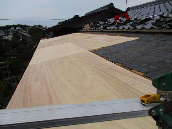 水巻板金屋根補修工事2