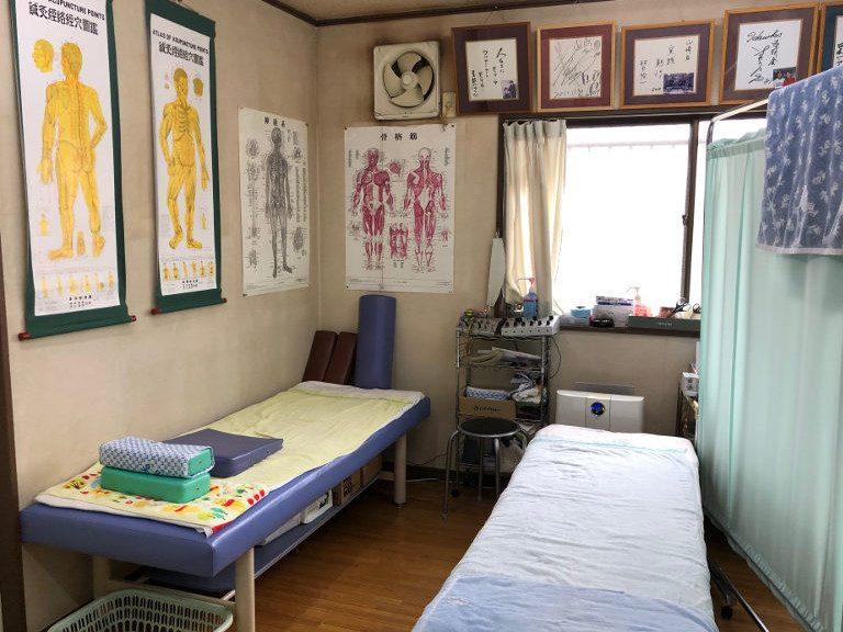 山﨑治療院
