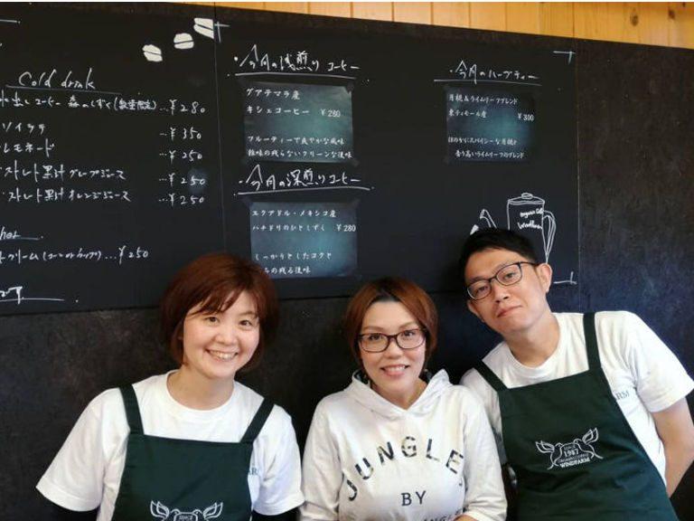 有機栽培・フェアトレード Organic Café WIND FARM