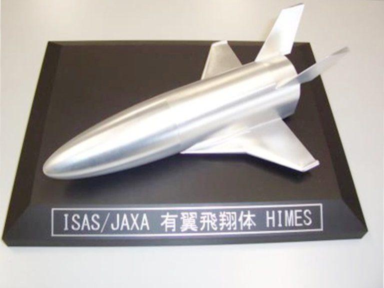 半導体から航空・宇宙産業へ (有)英ルーテック