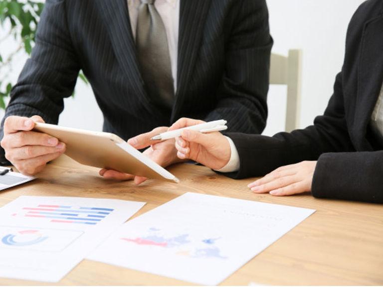 経営分析・財務分析が得意な 高司靖 税理士事務所