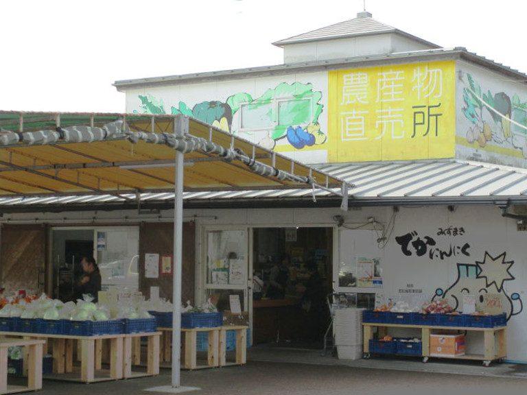 """地元安心食材提供の<br class=""""br-sp"""" />農産物直売所 夢工房"""