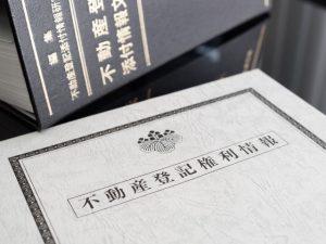小金丸法律事務所