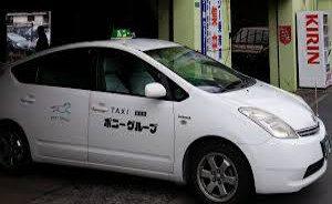 折尾タクシーポニーグループタクシー