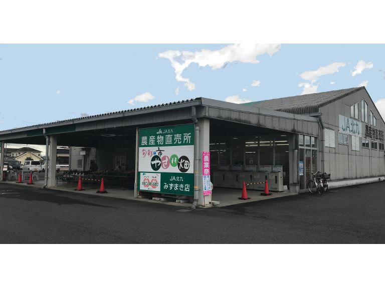 "JA北九<br class=""br-sp"" />やさい畑みずまき店"