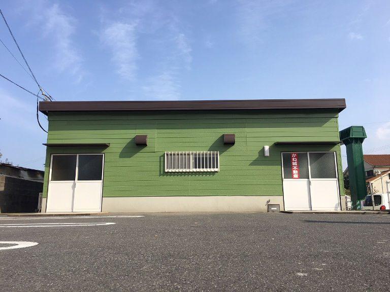遠賀郡の賃貸・売却なら(株)かね城不動産